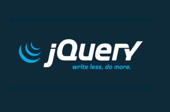 Книги по jQuery