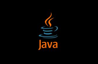 Книги по Java