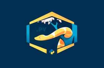 Книги по Python