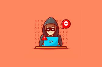 Книги для хакеров