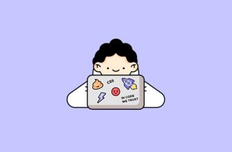 Книги по веб-разработке