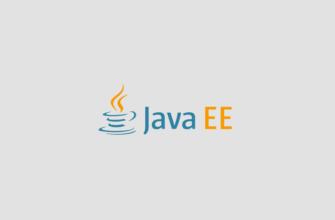Книги по Java EE
